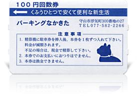 ¥100card
